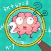 脳トレパズルゲーム