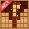 ウッディブロック:エンドレスパズル